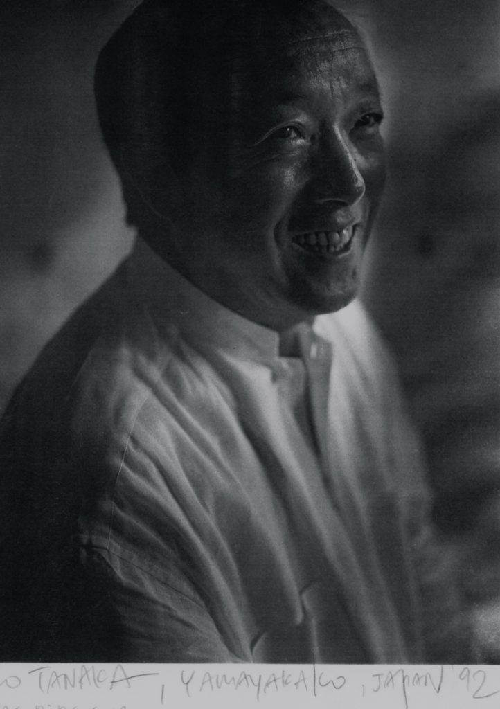 Ikko Tanaka (© by Yuriko Takagi)