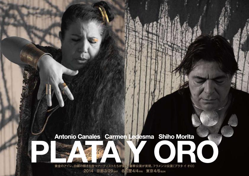 PLATA Y ORO © by Yuriko Takagi