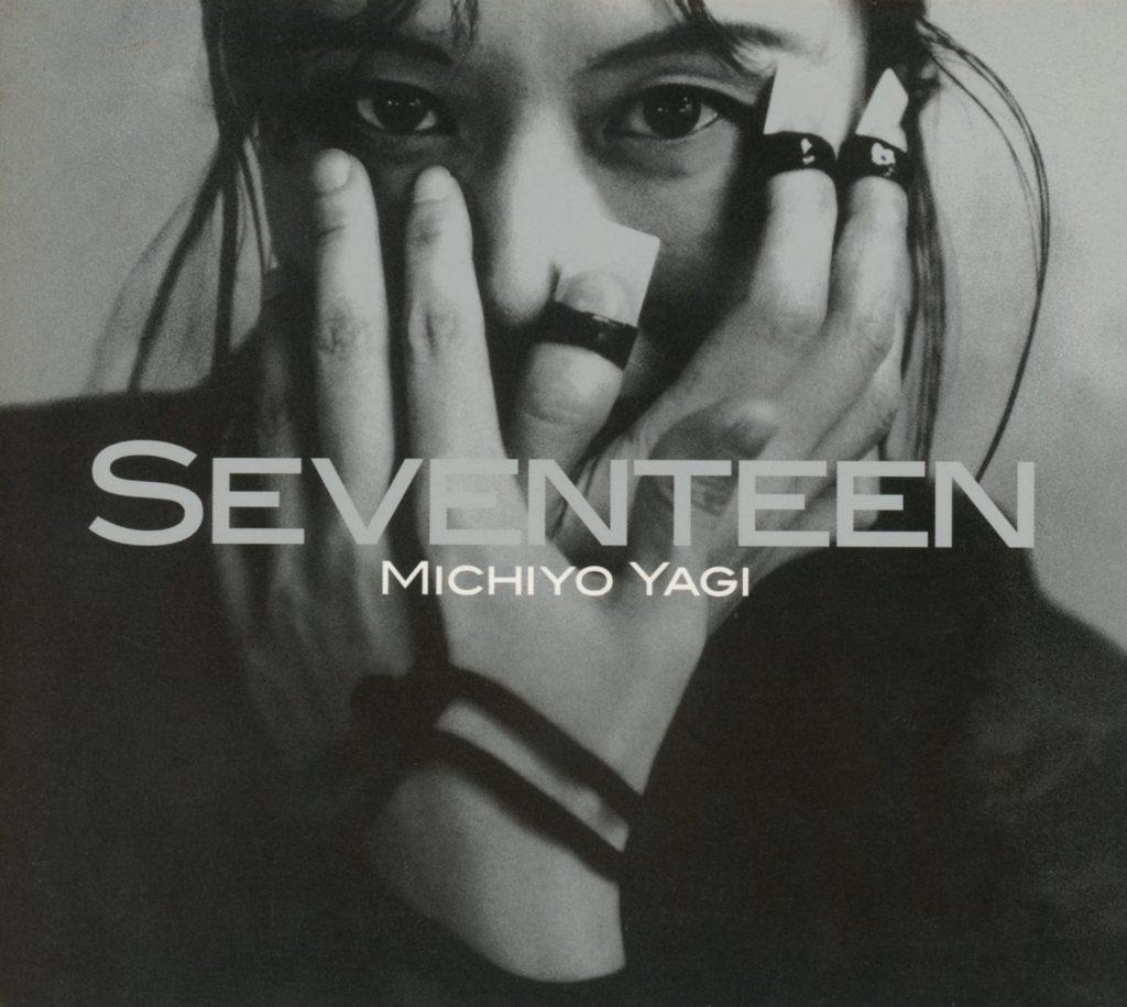 Seventeen – Michiyo Yagi Design – Shinsuke Yamada Stylist – Sayoko Yamaguchi Photography – Yuriko Takagi Zipangu Products Co.Ltd (© by Yuriko Takagi)