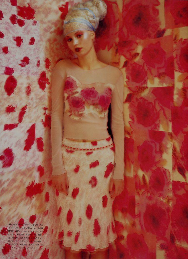 Hi Fashion (© by Yuriko Takagi)