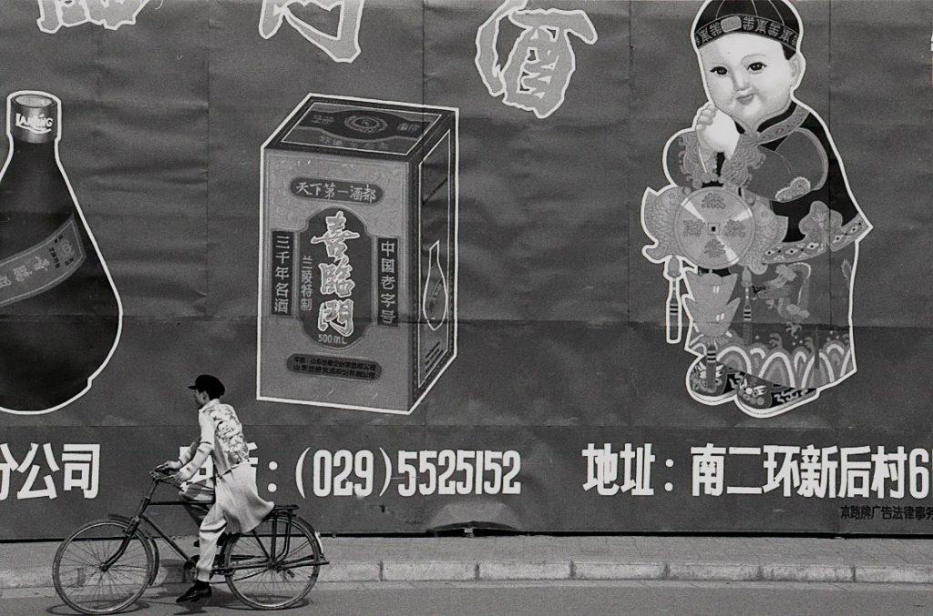 Pleats Please travel through China (© by Yuriko Takagi)