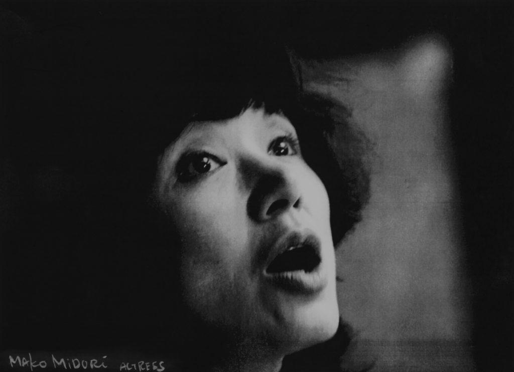 Mako Midori (© by Yuriko Takagi)