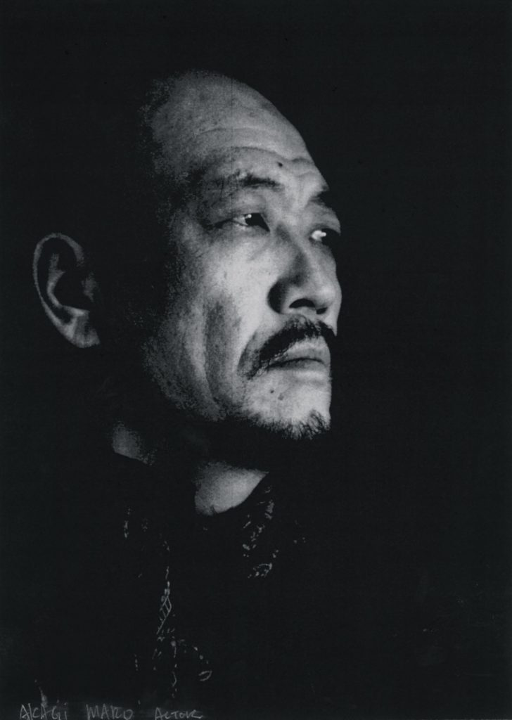 Akaji Maro (© by Yuriko Takagi)